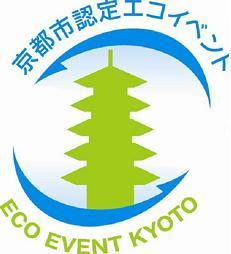 eco5small