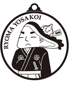 坂本カツオメダル